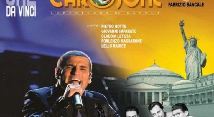 Canta Napoli, canta Renato Carosone
