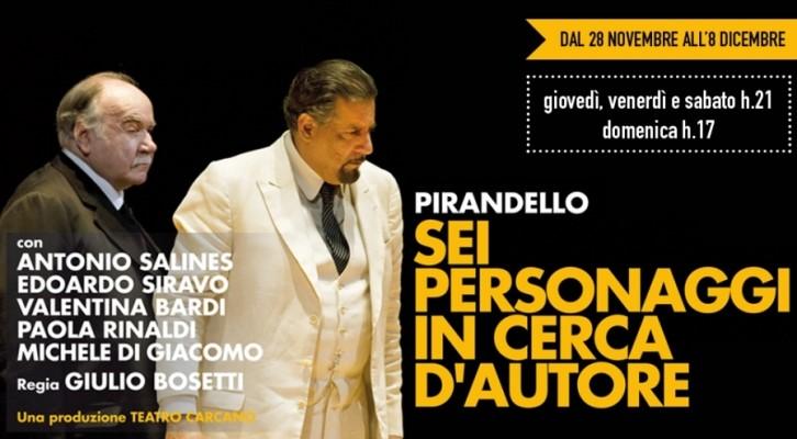 Sei Personaggi in Cerca D'autore al Teatro Parilo Peppino De Filippo