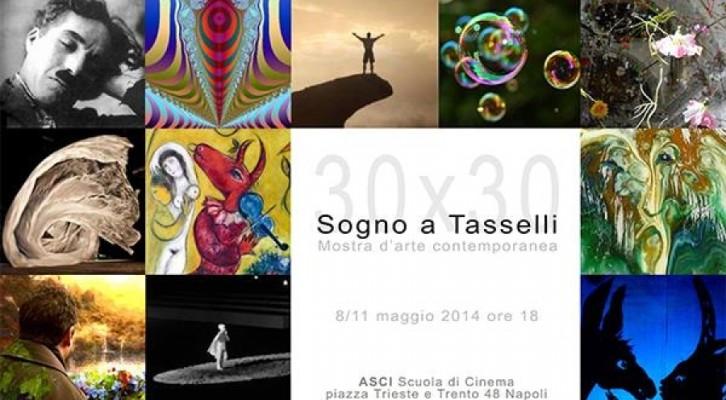 ASCI Scuola di Cinema presenta 30×30 Sogno a Tasselli