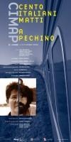 Cimap! 100 Italiani Matti a Pechino al Nuovo Cinema Aquila
