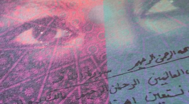 """""""C'è sempre tempo per svegliarsi"""" il libro di Aziza Isma'il"""