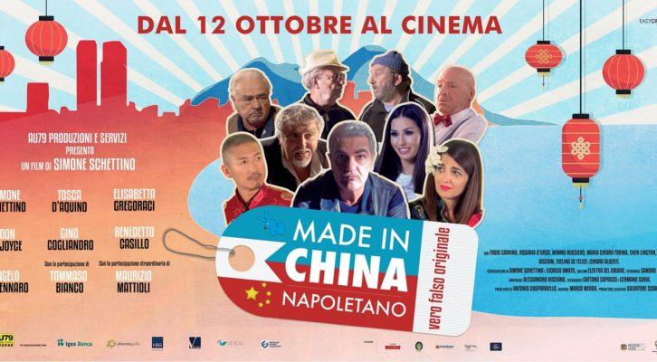 Simone Schettino nelle sale con Made in China Napoletano