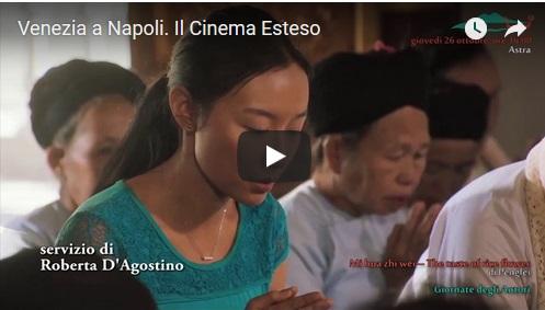 Venezia a Napoli. Il Cinema Esteso: intervista ad Alberto Barbera e Antonella Di Nocera