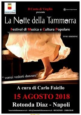 Il Canto di Virgilio presenta La Notte della Tammorra 2018