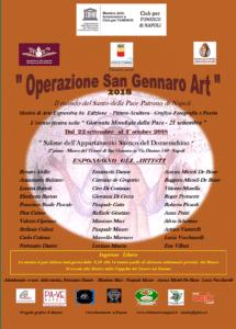 """""""Operazione San Gennaro Art"""" dal 22 settembre (LOCANDINA 215x300)"""