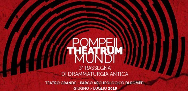 """Presentata la terza edizione della rassegna di drammaturgia antica """"Pompeii Teatrum Mundi"""""""