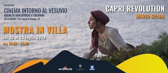 """La mostra di Mario Spada dedicata al film """"Capri – Revolution"""" di Mario Martone"""