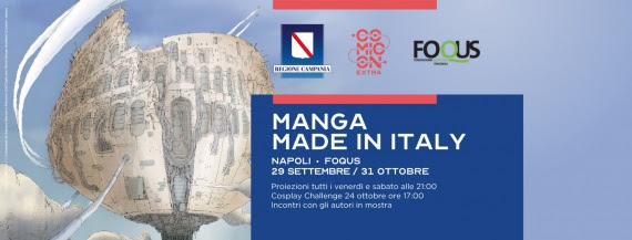"Comicon Extra: la mostra ""Manga made in Italy"""