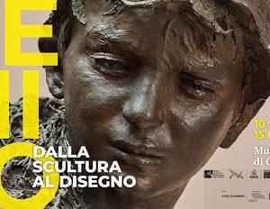 Sidney Poitier e Paul Newman sono i protagonisti dell'immagine ufficiale della Festa del Cinema di Roma