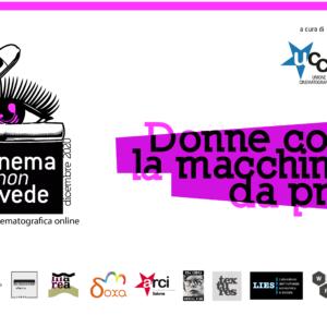Terra Infelix di Maurizio Giordano alla 74esima edizione del Festival Internazionale del Cinema di Salerno