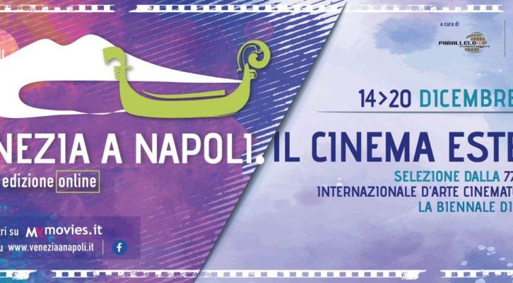 """Tutto pronto per la decima edizione di """"Venezia a Napoli. Il cinema esteso"""""""