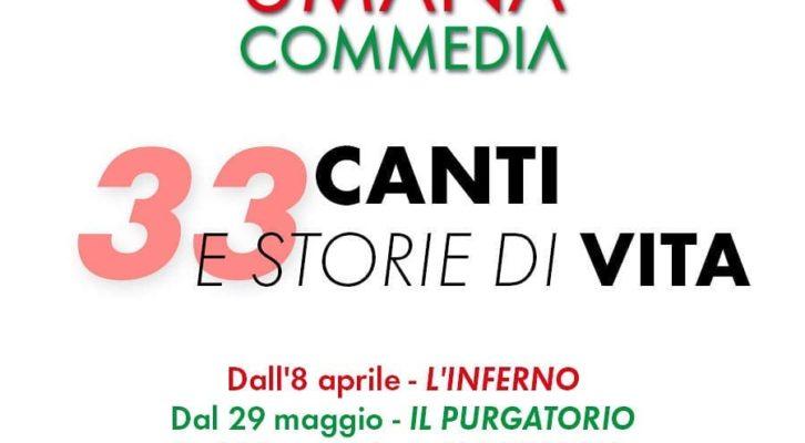 """""""Umana Commedia"""", la lettura dei Canti della Divina Commedia di Dante"""