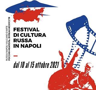 """Arriva in Campania il 1° Festival di cultura russa da titolo """"RussiaNapoli-Vulcano d'arte"""""""
