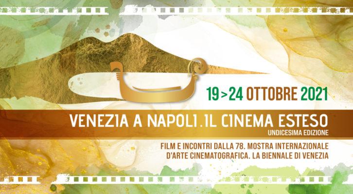 """Al via l'XI edizione di """"Venezia a Napoli. Il cinema esteso"""""""